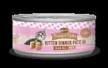 Merrick 無穀物貓罐頭 Kitten Dinner Pate 幼貓肉醬 3oz