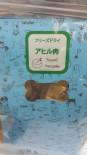 日本皇牌Yasumi Kansyoku 脫水雞肉 200g
