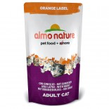 almo nature 貓乾糧 - Orange Label 橙色標籤 Rabbit 兔肉 750g x 5包優惠