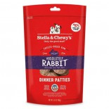 Stella & Chewy's 凍乾脫水狗糧 Freeze Dried ABSOLUTELY RABBIT Dinner - 兔肉配方 14oz