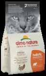 Almo Nature 貓乾糧 - [627] Holistic 2kg Turkey 火雞肉 (橙)
