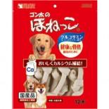 Sunrise SB-N3000 牛奶味牛骨粉牙石骨狗小食(大)12pcs