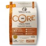 Wellness CORE Original火雞拼雞肉配方﹙無穀物﹚ 11lbs