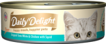 Daily Delight DD46 白鰹吞拿魚+雞肉+魷魚 80g x 24