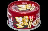 AIXIA 燒津系列 YM-37N 吞拿魚+雞肉+牛肉 70g x 24罐優惠