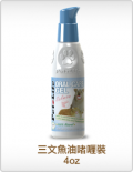 PetzLife Oral Care Spary 三文魚油啫喱裝 4oz