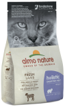 Almo Nature 貓乾糧 - [674] Digestive 2kg Lamb 羊肉 成貓腸胃護理配方(紫)