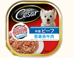 西莎 Cesar 料理系列 吞拿魚牛肉