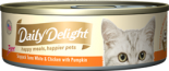 Daily Delight DD42 白鰹吞拿魚+雞肉+南瓜 80g x 24