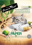Fussie Cat 日本環保紙砂 (7L)