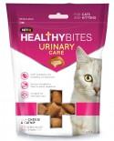 VETIQ 貓貓功能小食 - urinasy care 尿道護理夾心小食 65g