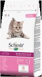 [缺貨,預12月] Schesir 天然幼貓糧配方 - 雞肉 1.5kg