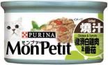 MonPetit 喜躍 至尊系列 燒汁嫩滑白雞肉及蕃茄 85g x 24罐原箱優惠