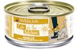 Weruva Cats in the Kitchen 罐裝系列 Goldie Lox 走地雞+三文魚 美味肉汁 85g x 24罐優惠