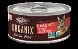 ORGANIX有機無穀物貓用罐頭 – 雞條配方 5.5oz