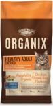 ORGANIX 有機貓糧 -  成貓配方 4磅