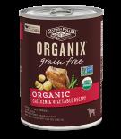 ORGANIX®成犬有機雞肉和有機疏菜配方