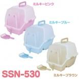 Iris SSN-530 可掀式單層貓砂盤