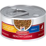 Hill's 健康燉肉配方 老貓罐頭 雞肉+米 2.8oz x 24罐優惠