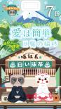 Cat Manager 喵社長 綠茶味豆腐貓砂 7L