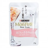 Mon Petit luxe 極尚料理包 吞拿魚+雞肉 35g x 12包原盒同款優惠