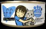 Weruva BFF 85g 罐裝系列 Tuna & Chicken Chuskies Recipe 吞拿魚+雞肉 x 24罐優惠