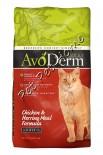 AvoDerm 成貓雞肉+鯡魚無玉米配方 11lb