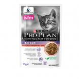 Pro Plan 幼貓配方 (醬汁三文魚) 85g x 12包原盒同款優惠