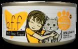 Weruva BFF 85g 罐裝系列 Tuna & Samlon Soulmates 吞拿魚+三文魚  x 24罐優惠