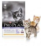 Pro Plan 幼貓配方 0.4kg