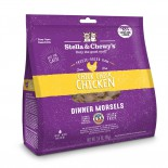 Stella & Chewy's 凍乾脫水貓糧 SC034 Freeze Dried Dinner Morsels For Cat 雞肉配方 18oz x 4包優惠 ps會冇左贈品及其他優惠