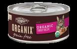 ORGANIX有機無穀物貓用罐頭 – 火雞肉醬配方 5.5oz