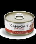 Canagan 貓用無穀物吞拿魚+蟹肉配方罐頭 75g