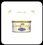 金裝Mon Petit-吞拿魚及白飯魚 - 85G x 144