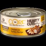 Wellness CORE 厚切室內貓 雞肉+火雞 (無穀物)貓罐頭 5.5oz