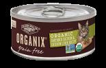 ORGANIX有機無穀物貓用罐頭 – 雞絲及雞肝配方 5.5oz