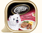 西莎 Cesar 星級香草蔬菜系列 蒔蘿焗烤菲力牛