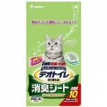日本 Unicharm 消臭大師 消臭抗菌 自然花園香味尿墊 10片裝