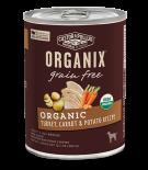 ORGANIX®成犬有機火雞,有機胡蘿蔔及有機馬鈴薯配方