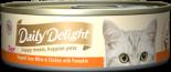 Daily Delight DD42 白鰹吞拿魚+雞肉+南瓜 80g