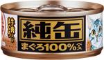 AIXIA 純罐 JMY7 吞拿魚+牛肉(80g)