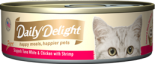 Daily Delight DD45 白鰹吞拿魚+雞肉+鮮蝦 80g x 24