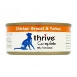 THRIVE 整全膳食100% 雞肉+火雞肉貓罐頭 75G x 12罐原箱優惠