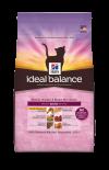 Hill's全新天然配方ideal balance-成貓天然配方(雞肉及糙米餐) 3.5磅