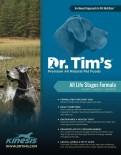 Dr.Tim's 全天然防敏感配方全犬糧 雞肉+海魚 15磅