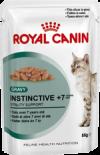 Royal Canin-(肉汁系列)7+老貓滋味配方85g