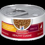 Hill's 健康燉肉配方 成貓罐頭 雞肉+米 2.8oz x 24罐優惠