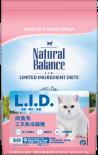 Natural Balance 雪山 - 肉食系 - 三文魚成貓糧 10lb
