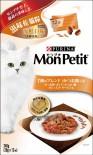 MON PETIT - 滋味乾貓糧海鮮口味 (含鰹魚乾) 240g