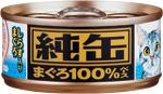 AIXIA 純罐 JMY4 吞拿魚+白飯魚(80g)